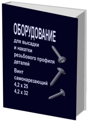 НАПАЛКОВ АЛЕКСАНДР ВАЛЕРЬЕВИЧ
